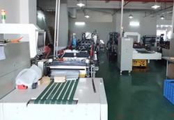 包装制品机器设备