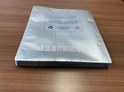 铝箔袋生产厂家