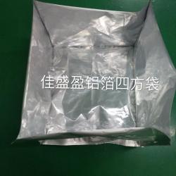 铝箔四方袋